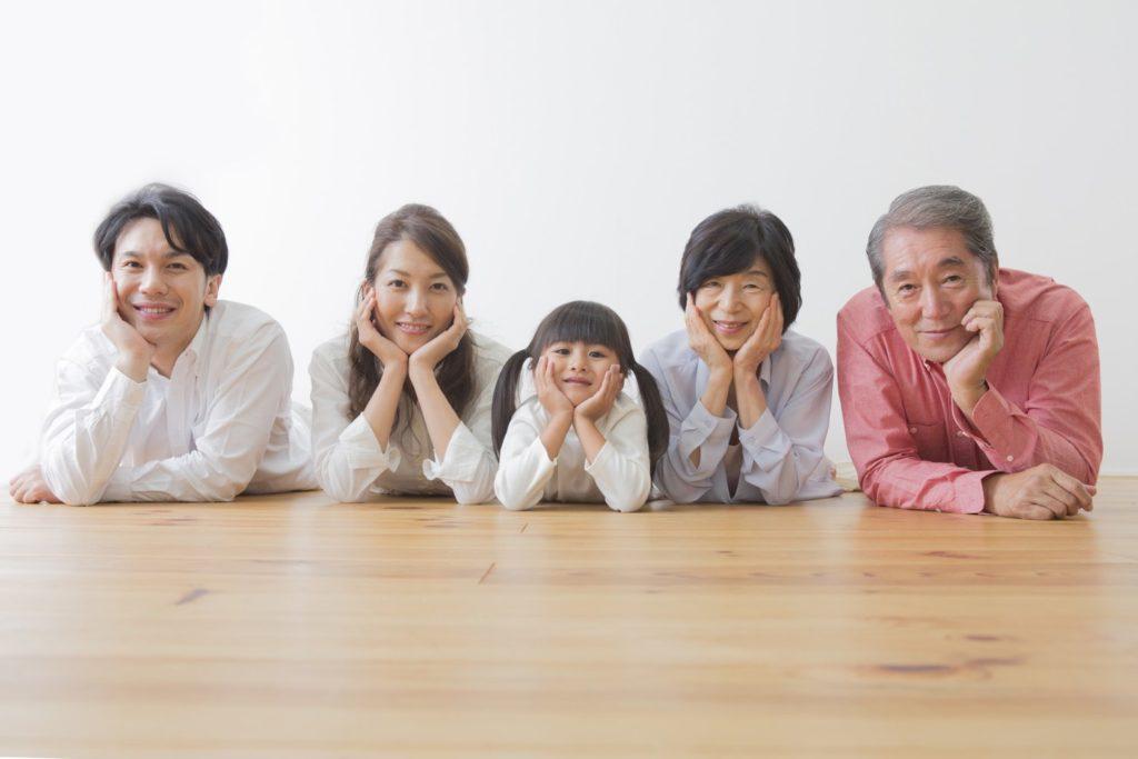 扶養と家族