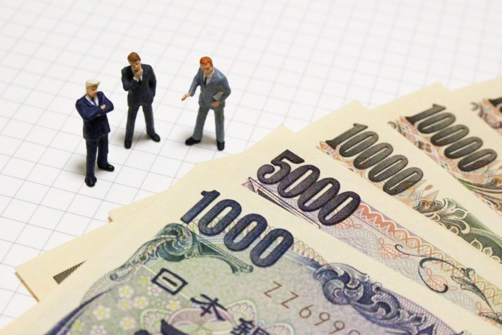 「所得拡大促進税制ご利用ガイドブック」を経産省が公開