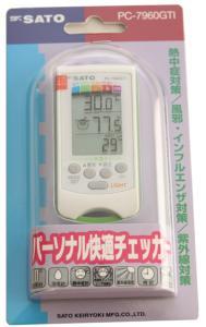 佐藤計量器製作所 パーソナル快適チェッカー PC-7960GTI
