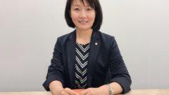 濱田京子さん(エキップ社会保険労務士法人代表・所長)