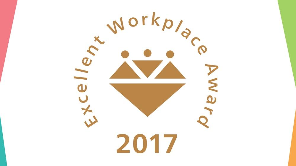 働きやすく生産性の高い企業・職場表彰