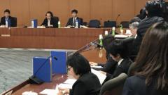 第4回柔軟な働き方に関する検討会